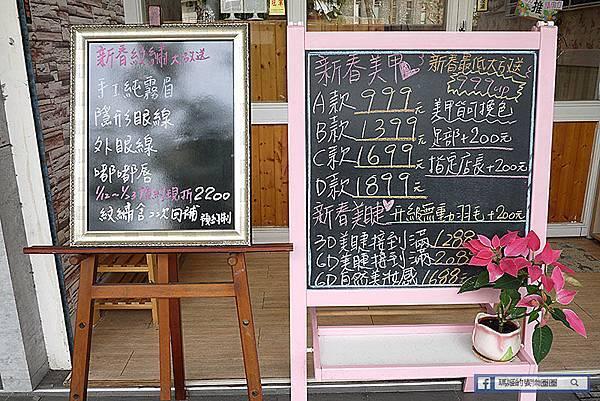新莊美甲推薦【Bling2 Nail亮亮概念美甲美睫輔大店】新年開運美甲特價款999元起