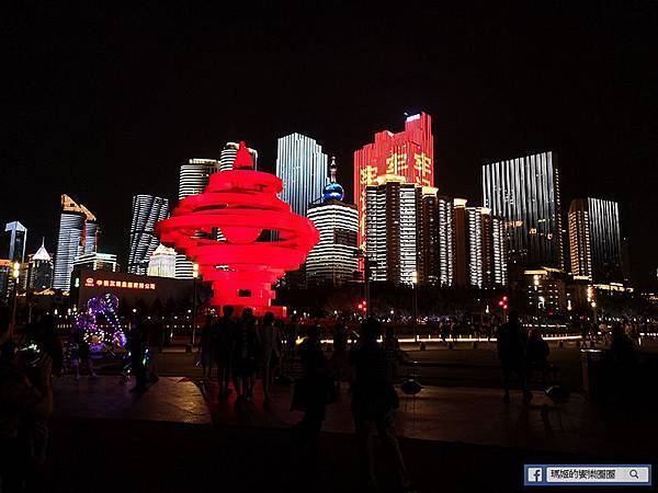 青島景點【青島五四廣場】壯麗炫爛的燈光秀讓人讚嘆!青島必看夜景/奧林匹克帆船中心