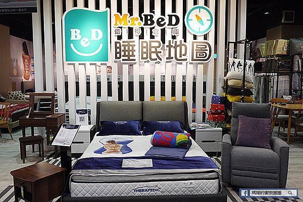 床墊推薦【倍得倉庫汐止門市】倍得先生Mr. BeD、天妮絲名床、沛迪醫生床墊