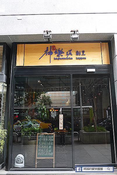 六張犂日本料理推薦【神樂坂割烹】頂級食材美味驚艷的日本無菜單料理。台北信義區日本料理推薦