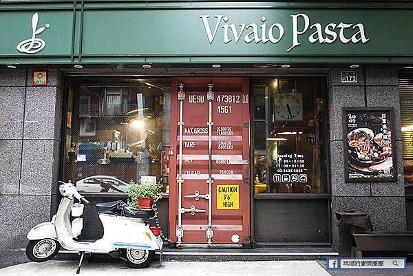 基隆義大利餐廳推薦【Vivaio Pasta苗圃義大利餐廳 】復古工業風義式餐廳/基隆義大利麵燉飯/基隆美食