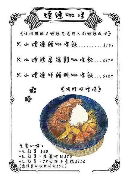 板橋早午餐【杯子貓小餐館&杯子蛋糕】萌系小餐館/板橋美食/板橋下午茶/新埔美食