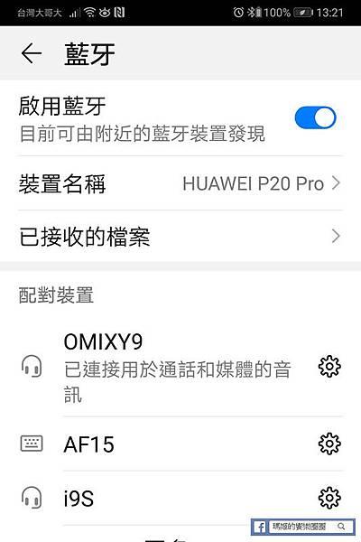 【OMIX Y9真無線半入耳式運動藍牙耳機】時尚美型通勤運動必備~高續航力真無線藍芽耳機