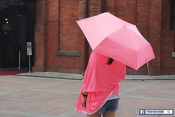 防曬好物【Light SPA 美肌光波織物】美肌光波多功能防曬披肩/美肌光波自動傘