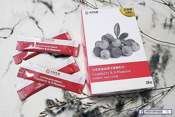 女性私密保養【大研生醫淨密樂蔓越莓甘露糖粉包】陳美鳯推薦私密保養蔓越莓益生菌