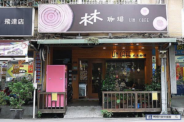 蘆洲輕食早午餐【木木珈琲LIN CAFE】蘆洲手沖黑咖啡/徐匯中學站咖啡館