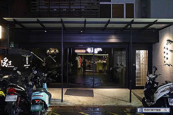台北東區餐酒館【隱士The_Hermit】難得美味的中式餐酒館/國父紀念館餐酒館