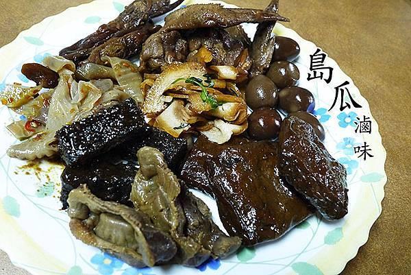 板橋滷味【島瓜滷味】超推魔菜脆腸/豬耳朵/涼麵/古早味芋頭粥/板橋美食