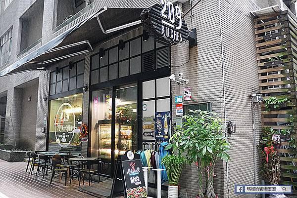 汐止聚餐【209 Kitchen餐酒館】必吃超鮮龍蝦海鮮桶/汐止餐酒館/汐止美食