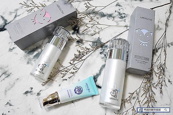 美妝保養【ABSALOM艾比莎】氧氣美人必備~清爽卸妝油+輕透素顏霜+激水霜
