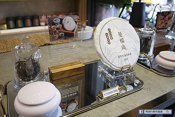 台灣好茶推薦【松山茗茶】來自阿里山自產自銷好茶/產地直送雲南普洱茶/原松大茗茶
