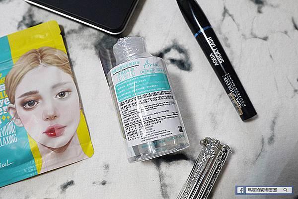 韓國卸妝品類第一名【Ariul 眼唇卸妝棉/卸妝水】雞尾酒複合物及天然植物萃取輕鬆卸除彩妝