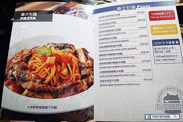 西門美式餐廳【史丹貓美式餐廳西門店】巨無霸漢堡/香噴噴火烤系列美食/西門美食