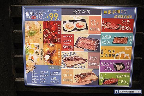 新竹燒烤火鍋吃到飽【揪好客新竹店】599吃到飽火烤兩吃一次滿足!新竹晶品城購物中心美食