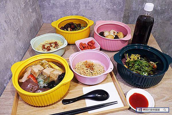新莊美食推薦【別想了吃滷味吧】乾濕七種口味新吃法/食材豐富選擇多/新莊滷味推薦