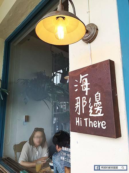 基隆正濱漁港美食【海那邊】超推大份量好吃海洋療癒系冰品/基隆冰店推薦