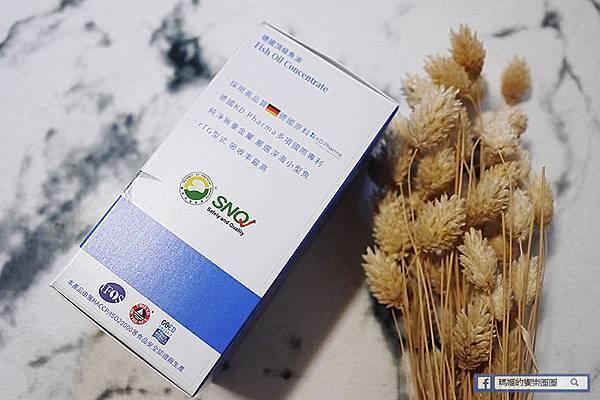 保健食品【大研生醫德國頂級魚油】Omega 3高達84%高濃度魚油//魚油推薦
