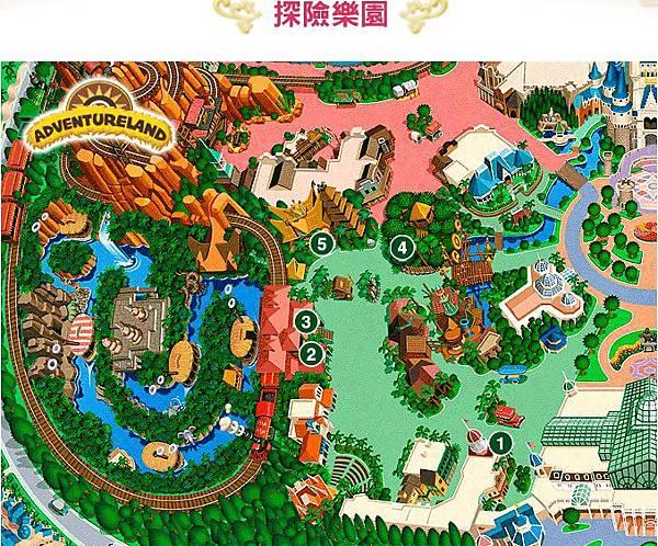 探險樂園.jpg