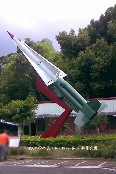 2010-0814-001(北)泰山-辭修公園.jpg