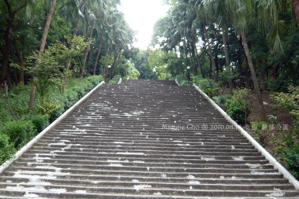 2010-0814-151030(北)泰山-辭修公園.jpg