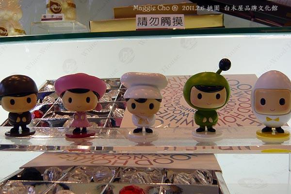 2011-0206-161617(桃)楊梅-白木屋品牌文化館.jpg