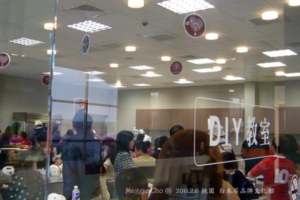 2011-0206-161734(桃)楊梅-白木屋品牌文化館.jpg