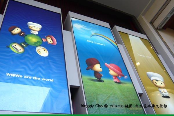 2011-0206-161805(桃)楊梅-白木屋品牌文化館.jpg
