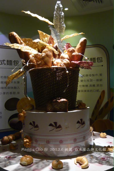 2011-0206-162014(桃)楊梅-白木屋品牌文化館.jpg