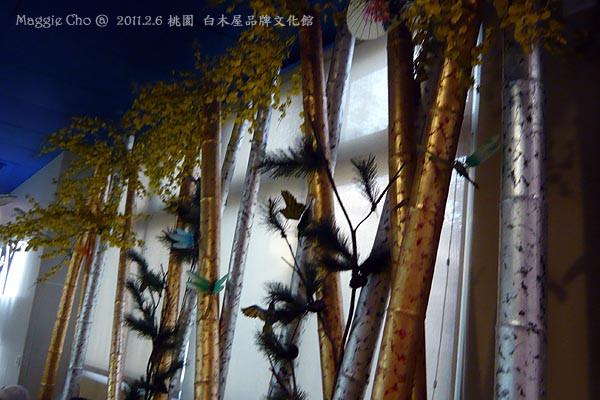 2011-0206-162329(桃)楊梅-白木屋品牌文化館.jpg