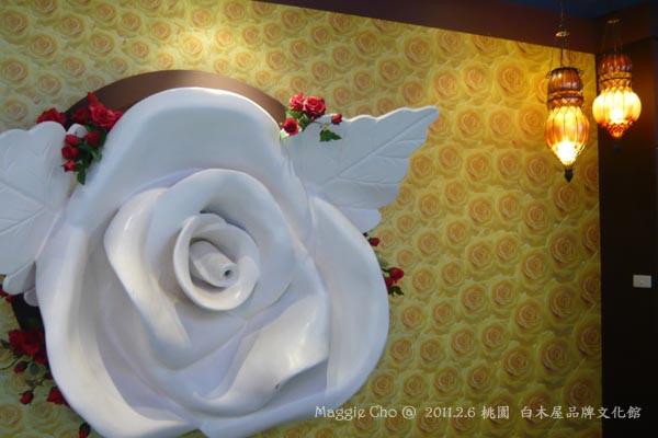 2011-0206-162544(桃)楊梅-白木屋品牌文化館.jpg