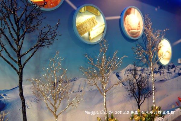 2011-0206-163101(桃)楊梅-白木屋品牌文化館.jpg