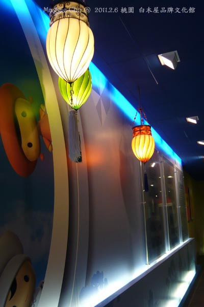 2011-0206-162557(桃)楊梅-白木屋品牌文化館.jpg