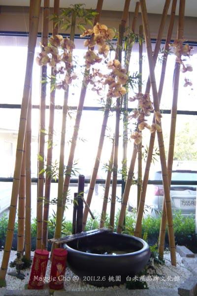 2011-0206-163135(桃)楊梅-白木屋品牌文化館.jpg