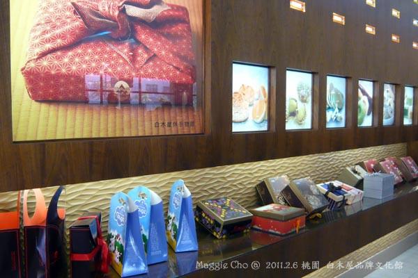 2011-0206-163232(桃)楊梅-白木屋品牌文化館.jpg