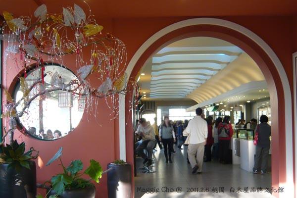 2011-0206-163743(桃)楊梅-白木屋品牌文化館.jpg