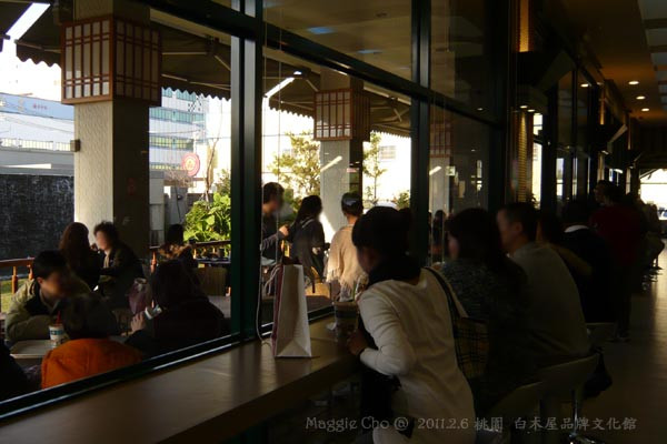 2011-0206-164417(桃)楊梅-白木屋品牌文化館.jpg