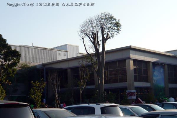 2011-0206-164717(桃)楊梅-白木屋品牌文化館.jpg