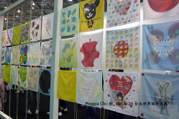 2011-1029-135603(北)南港-台北世界設計大展.jpg