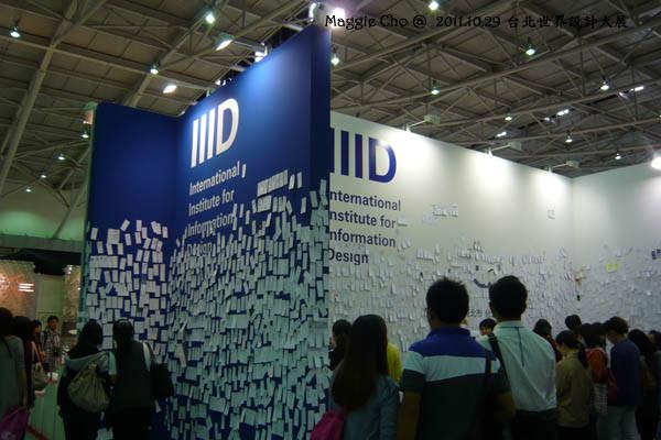2011-1029-140151(北)南港-台北世界設計大展.jpg