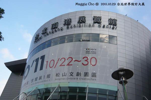 2011-1029-152534(北)南港-台北世界設計大展.jpg