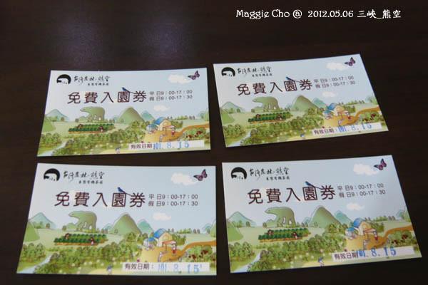 2012-0506-112151(北)三峽-熊空.jpg