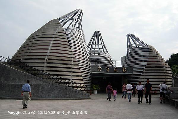 2011-1008-081708(投)竹山-紫南宮.jpg