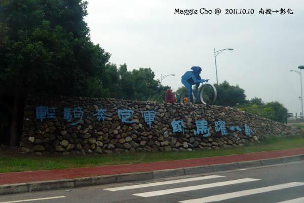 2011-1010-093450(投)市區-往彰化.jpg