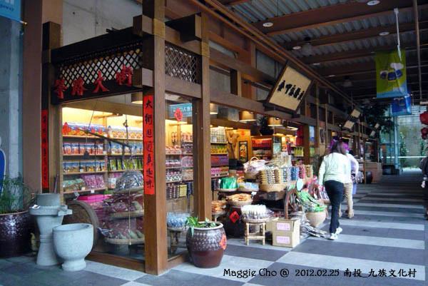 2012-0225-101656(投)魚池-九族文化村.jpg