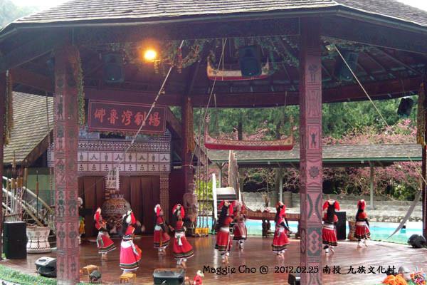 2012-0225-104312(投)魚池-九族文化村.jpg