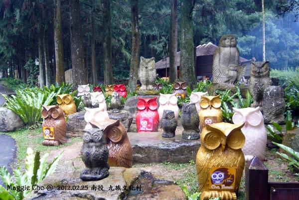 2012-0225-114653(投)魚池-九族文化村.jpg