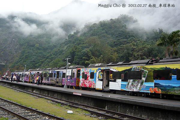 2012-0227-102200(投)集集-車站.jpg