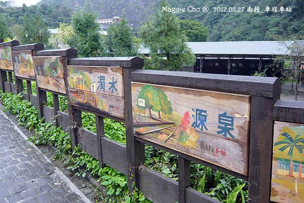 2012-0227-103118(投)集集-車站.jpg