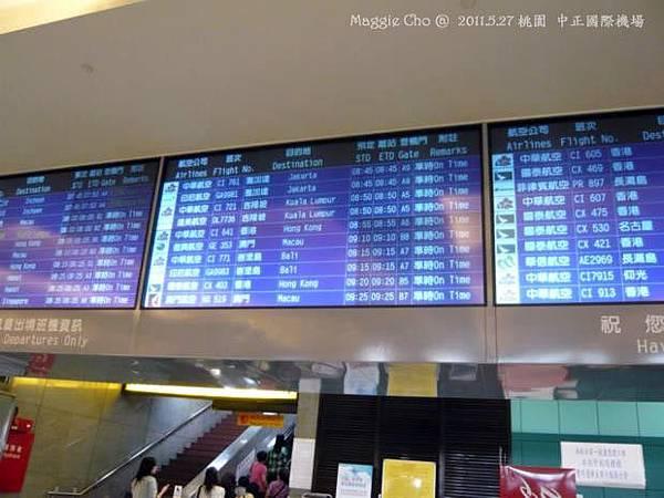 2012-0527-峇里島(211).jpg