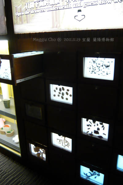 2011-1119-113930(宜)頭城-蘭陽博物館.jpg